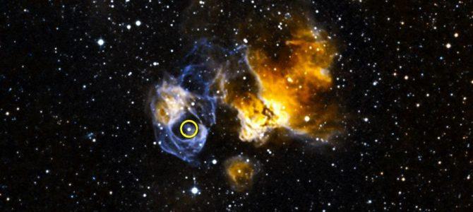 A NASA descobriu o primeiro sistema de estrelas de raios gama fora da Via Láctea