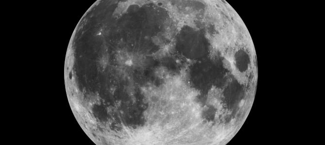 NASA encontra nave perdida orbitando a Lua