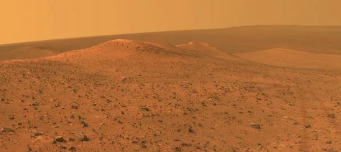 Sonda Curiosity registra fenômeno inusitado em Marte