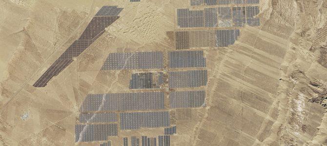 Como é a vista de 4 milhões de painéis solares do espaço?