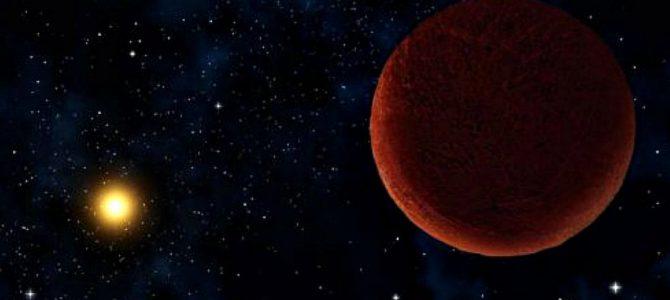 Astrônomos encontram objeto na borda do Sistema Solar