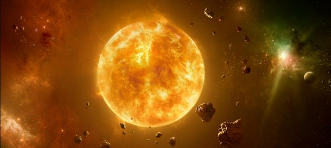 Astrônomos encontram estrela rara de origem misteriosa