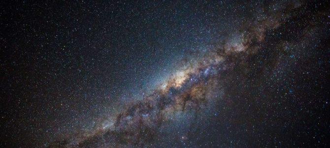 """""""Armadilha"""" de alta energia foi encontrada no centro da Via Láctea"""