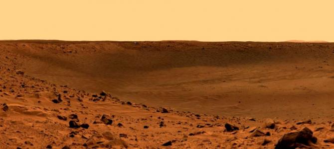 A humanidade está proibida de explorar estes lugares em Marte