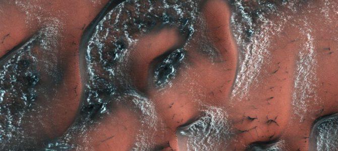 NASA compartilha imagem interessante de Marte