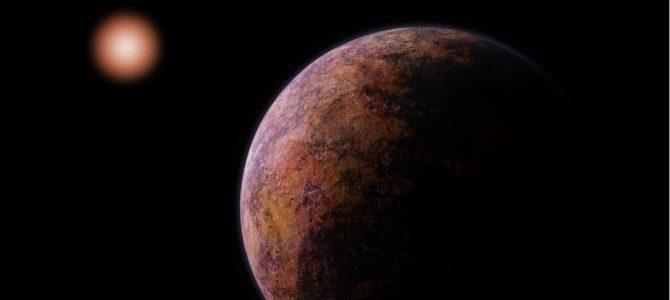 Foi encontrado um novo planeta anão nas profundezas do Sistema Solar