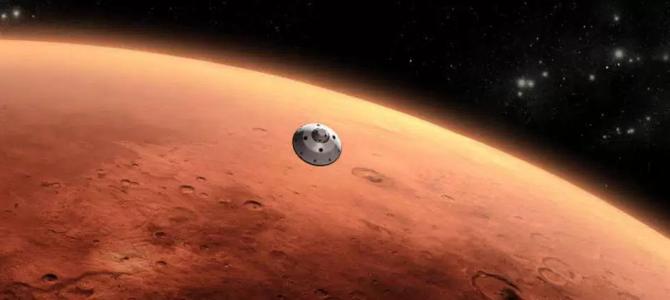 Envie seu nome para Marte em uma sonda da NASA