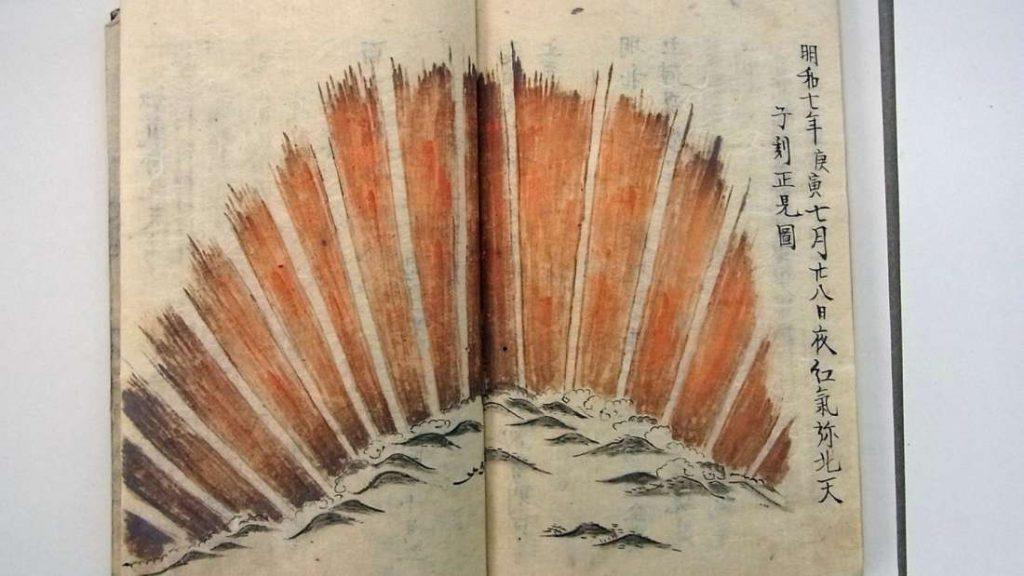 Registro da aurora em 1770.
