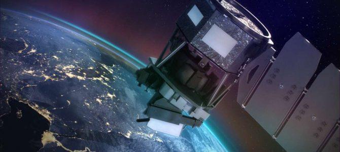Sonda da NASA irá estudar região desconhecida da atmosfera da Terra