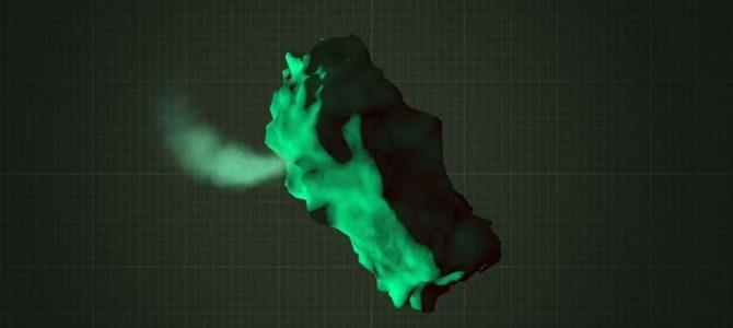 Este cometa está se comportando de uma forma nunca antes vista