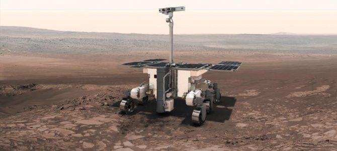 Novo equipamento ajudará a descobrir vida fora da Terra