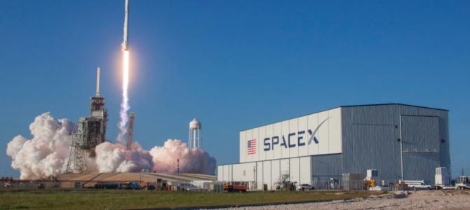 16 perguntas necessárias para você trabalhar na SpaceX