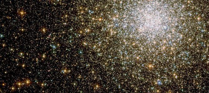 NASA libera imagens surpreendentes de regiões no espaço