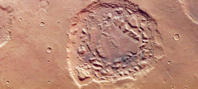Há um buraco em Marte, mas a sua origem ainda é um mistério
