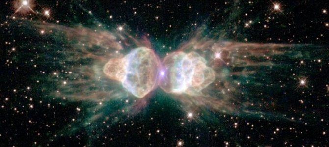 Essa nebulosa está misteriosamente atirando lasers no espaço