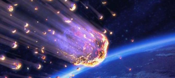 Aprenda a encontrar meteoritos em sua própria casa