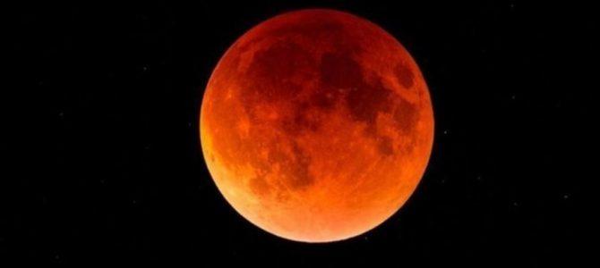 Assista ao vivo o eclipse lunar total desta sexta-feira