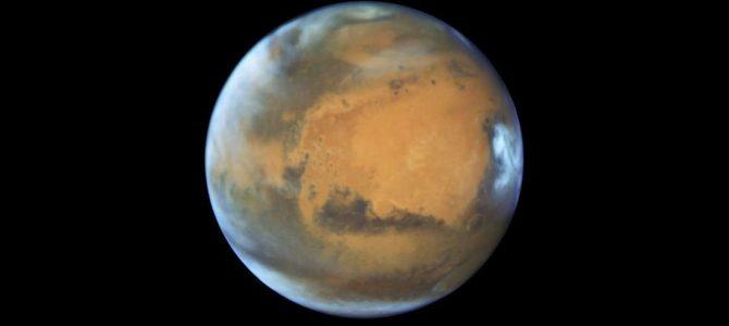 Fenômeno nunca antes visto é registrado na atmosfera marciana