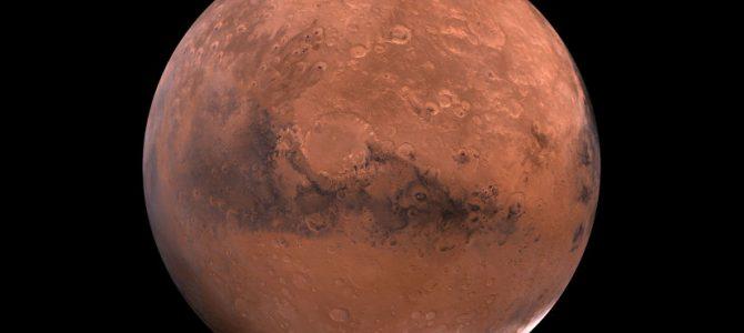 Sonda descobre lago com água líquida em Marte